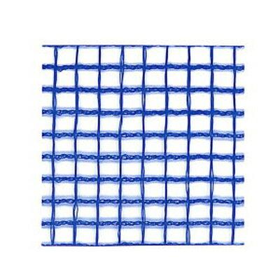三菱化学のポリエチレン使用!タイレン 防風ネット 6mm目合 青 2.0×50m 遮光率15% ロープ有 防風網 農業資材 園芸用品