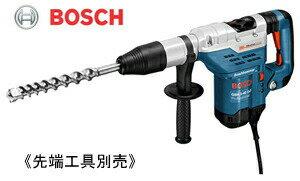 【ボッシュ/BOSCH】GBH 5-40DCE/N SDS-maxハンマードリル