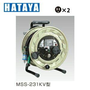 【ハタヤリミテッド】金属感知機能付 メタルセンサーリール 大容量型(コアドリル対応)MSS-231KV