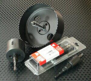【ハウスBM】BMH-180mm バイメタルホルソーBMH型