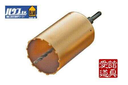 【ハウスBM】AMC-230mm スーパーハードコアドリル
