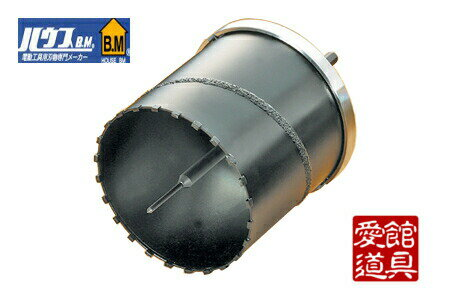 【ハウスBM】DDF-170mm ドッカンコアドリル (土管用)