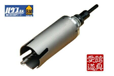 【ハウスBM】SWC-160mm サイディングウッドコアドリル