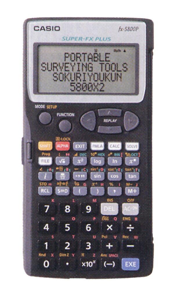 【ヤマヨ】『即利用くん』 測量用関数電卓 5800X2