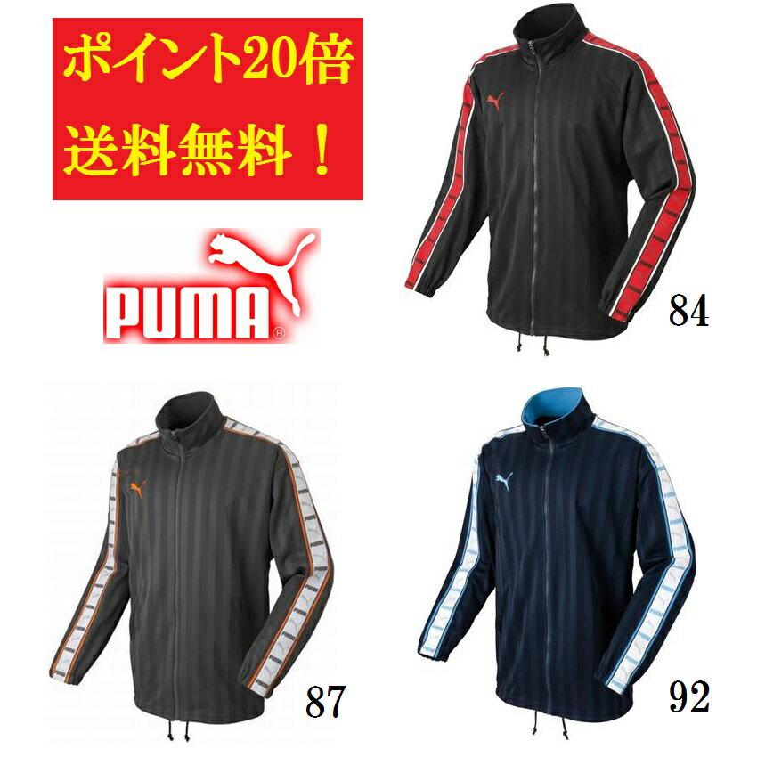 PUMA プーマ トレーニングジャケット メンズ・レディース ジャージ(862216)