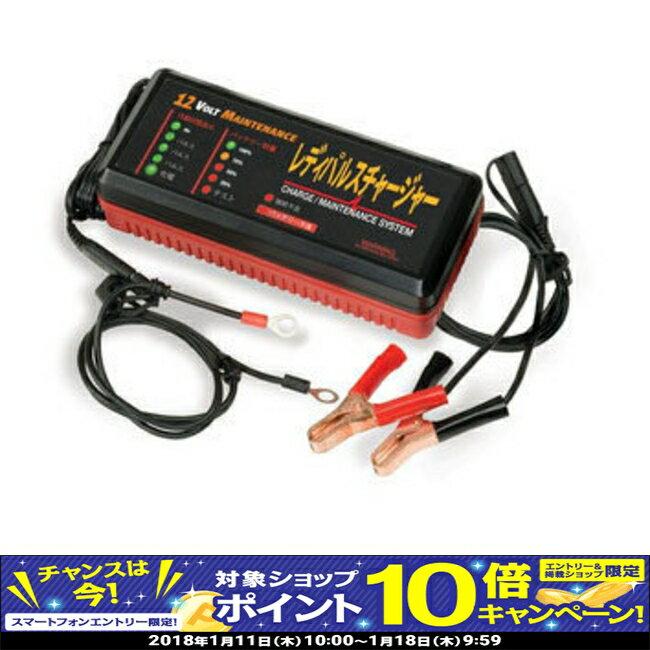 【9月限定!エントリーでポイント10倍!】スマートEポータブル増設バッテリー用 充電器RPC-12 代引手料無料 送料無料