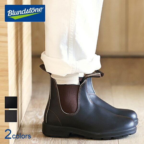 Blundstone ブランドストーン BS510/BS500[靴 オーストラリア製 サイドゴアブーツ レインブーツ レザー レディース 正規品]