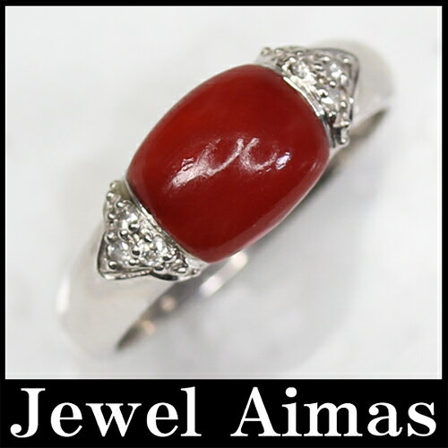 【ジュエリー】赤珊瑚 赤サンゴ 赤さんご ダイヤモンド 0.08ct リング 13号 PT900【中古】