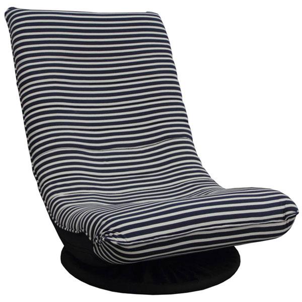 【メーカー直送】MoonRest[ムーンレスト] 360°回転式 リクライニング座椅子   マリン IAC-SFG-328   おしゃれで座り心地◎のパーソナルチェア
