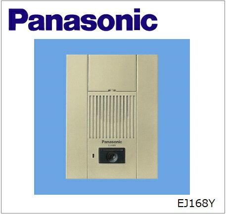 【送料無料】 Panasonic(パナソニック) 【EJ168Y】警報表示付ドアホン子器【遠隔試験端子付】【埋込型】