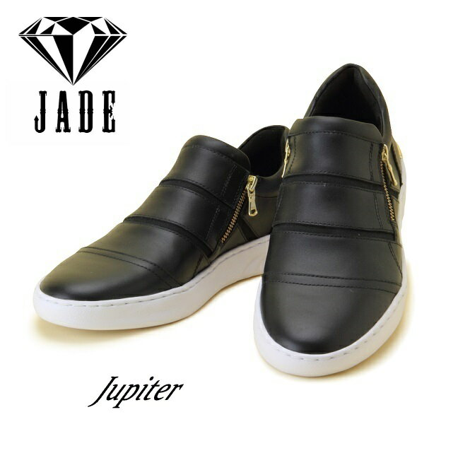 【JADE/ジェイド】JD505 【ダンスシューズ】ダンサー (ブラック)ヒップホップ ストリート スニーカー Wジッパー