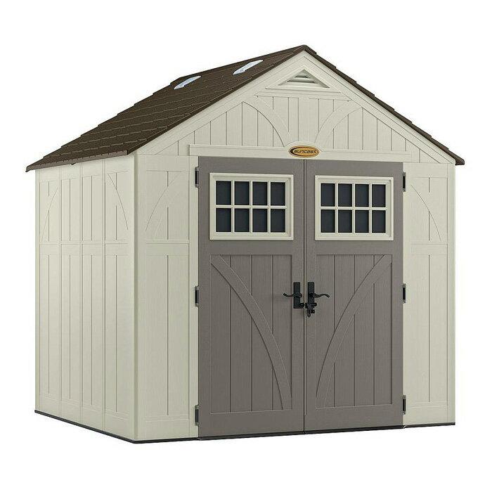 ガーデン物置 ホームデザイン物置 Tremont(トレモント)【中】BMS8700【大型物置 収納 屋外 プラスチック物置 ガーデン収納 DIY】