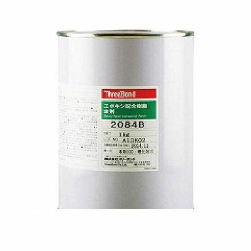 スリーボンド [TB2084B1M] エポキシ配合樹脂本剤 1kg【送料無料】【20個入】 【送料無料】