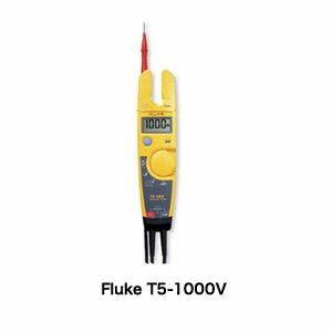 【受注生産品 納期-約2.5ヶ月】フルーク(FLUKE)[T5-1000] 【納期:約1ヶ月】 1000V電圧・導通・電流用テスター T51000 【送料無料】