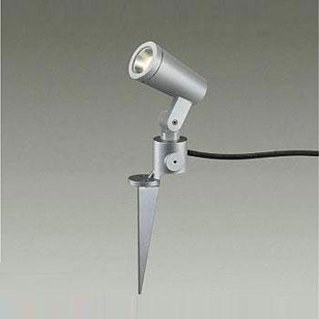 大光電機 LEDエクステリアライト 12Vダイクロハロゲン50W相当 電球色 シルバー DOL-4672YS