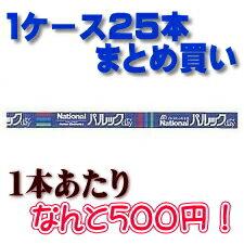 【送料無料】パナソニック パルック蛍光灯 直管・ラピッドスタート形ナチュラル色 1ケース(25本)FLR40SEXNMX36
