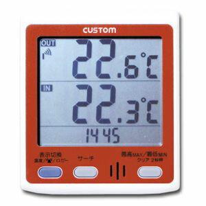 【カスタム CUSTOM】無線温度計 RT-100