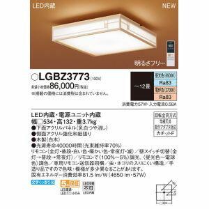 【パナソニック Panasonic】LEDシーリング和風調色角型12畳 LGBZ3773