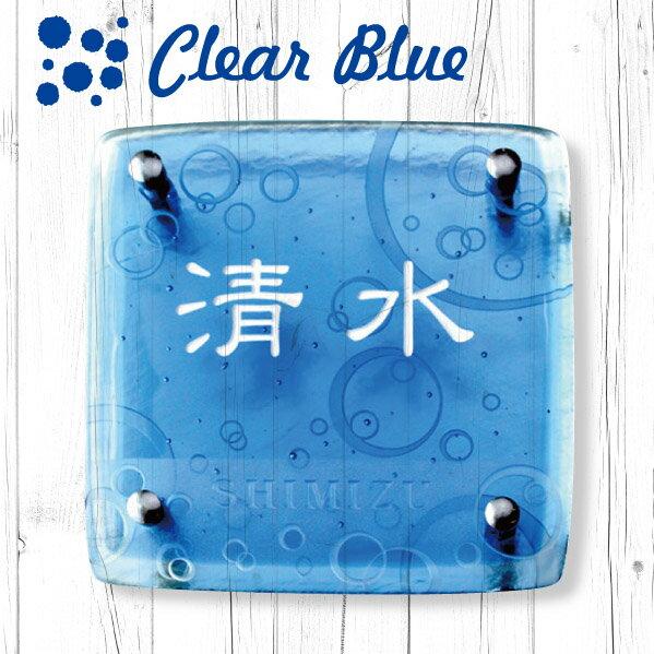 表札 ガラス��愛��ブル模様表札】���� マリン 手作り 正方形 ��ゃれ ブルー表札 �系