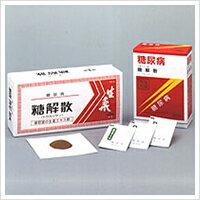 【第2類医薬品】 糖解散 60包×2箱 摩耶堂製薬 送料・代引き手数料無料