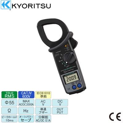 共立電気計器 交流電流・直流電流測定用クランプメータ  2009R 【送料無料】【KK9N0D18P】