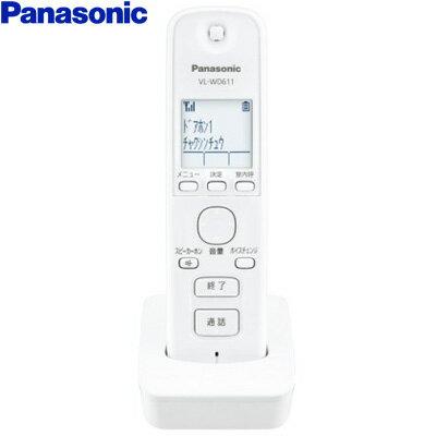パナソニック テレビドアホン ワイヤレスモニター子機 VL-WD611 【送料無料】【KK9N0D18P】