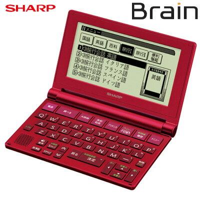 シャープ 電子辞書 ブレーン Brain コンパクトモデル タイプライターキー配列 PW-NA1-R レッド系 【送料無料】【KK9N0D18P】