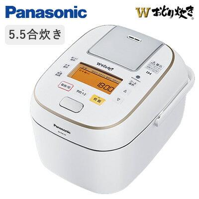 パナソニック 5.5�炊� �変圧力IHジャー 炊飯器 W��り炊� SR-PW107-W ホワイト ��料無料】�KK9N0D18P】