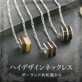 【天然琥珀】【ak0836】モードデザイン琥珀 こはく レザーネックレス【4ツ星ランク】【シルバーチェーン】【レザー・革】【チョーカー・ネックレス】