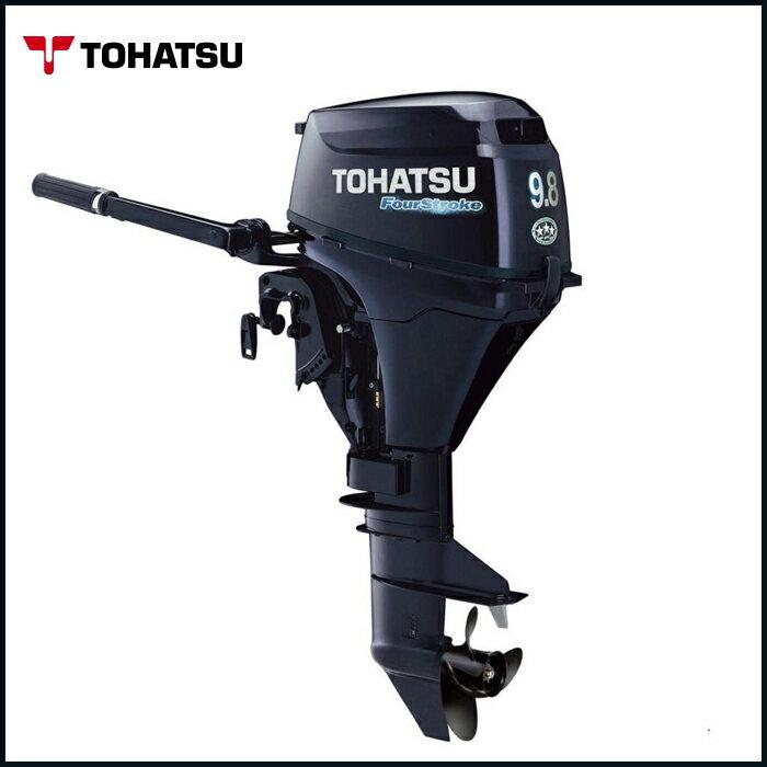 【期間限定!コラボセール価格】TOHATSU トーハツ 船外機 9.8馬力 トランサムS 4ストローク 船舶 ボート エンジン 船外機 mfs98b
