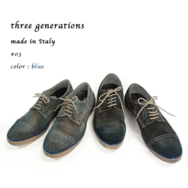 【40%OFFSALE】three generations(スリージェネレーションズ)本革 カジュアルシューズ ストレートチップ ネイビー スエード革 イタリア(tg-cavalla03)インポートシューズ【アウトレットSALE】
