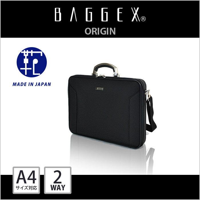 【ソフトアタッシュケース】BAGGEX [バジェックス] ブリーフケース/ビジネスバッグ ORIGIN 24-0282 【A4対応】【持ち手 金具】【メンズ】【レディース】【送料無料】【あす楽対応】【豊岡】【日本製】