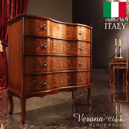 ヴェローナクラシック 猫脚4段チェスト 幅87cm イタリア 家具 ヨーロピアン アンティーク風★