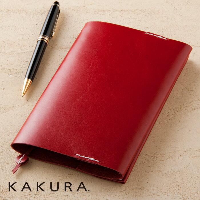 KAKURA カクラ レザーブックカバー shinsyo レッド 【楽ギフ_包装】