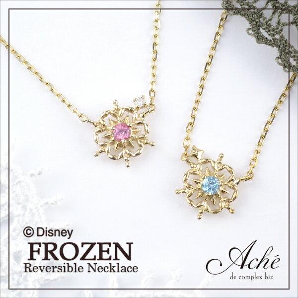 Disney ディズニー 数量限定 アナと雪の女王 K10 イエローゴールド ネックレス アナ雪 アナと雪の女王 ネックレス ペンダント アクセサリー プレゼント ギフト 雪の結晶 氷の結晶 ダイヤモンド レディース Disneyzone