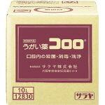 サラヤ うがい薬コロロ 10L【環境安全用品】【労働衛生用品】【うがい薬】