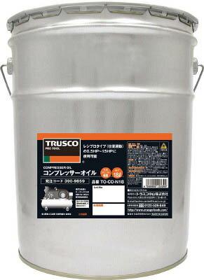 TRUSCO コンプレッサーオイル18L【生産加工用品】【化学製品】【潤滑油】