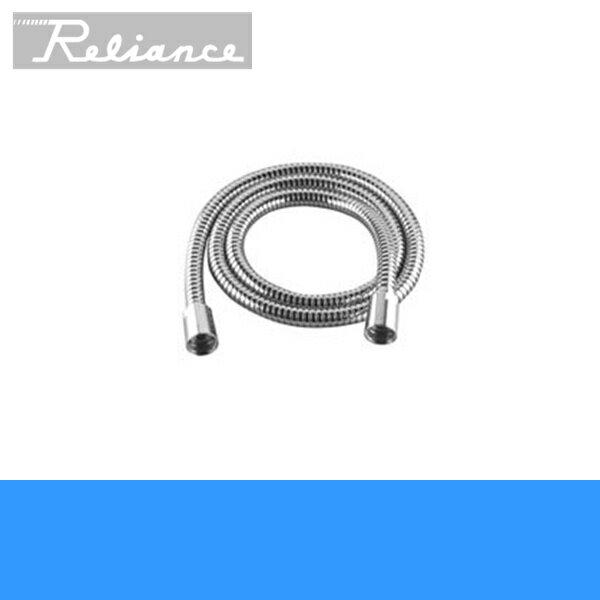 リラインス[RELIANCE]シャワーホース(1250mm)28.104.970.00