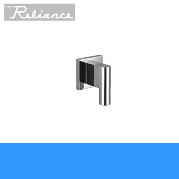 リラインス[RELIANCE]シャワー取り出し口28.450.980.00