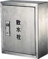 カクダイ[KAKUDAI]散水栓ボックス露出型(245x200)【品番:6268】【送料無料】