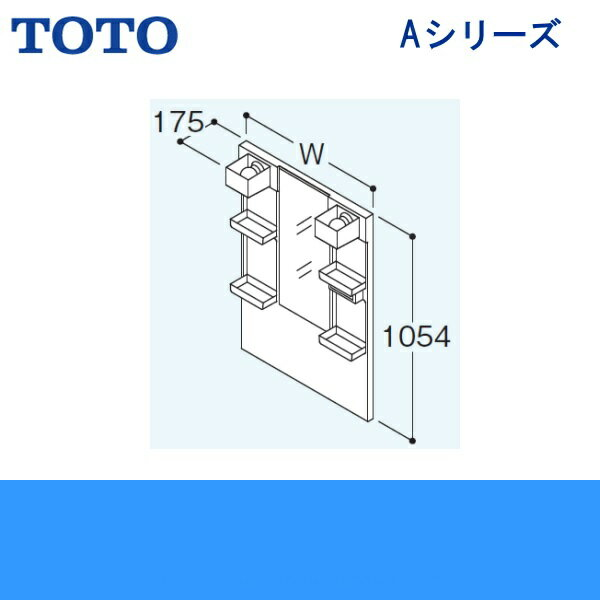 TOTO[Aシリーズ]化粧鏡のみLMA750K[間口750mm]【送料無料】