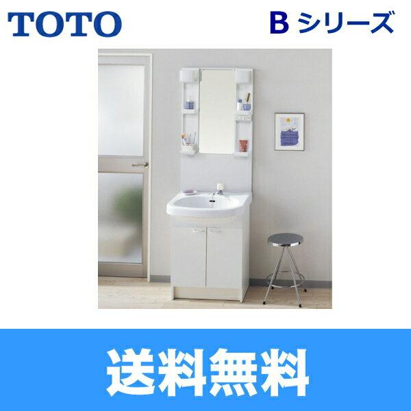 TOTO[Bシリーズ]洗面化粧台ミラーセット5合計2点[間口600mm]【送料無料】