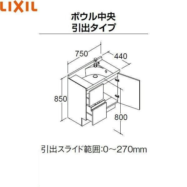 [NSVH-75G5Y]リクシル[LIXIL/INAX][エスタ]洗面化粧台本体のみ[間口750]引出タイプ【送料無料】