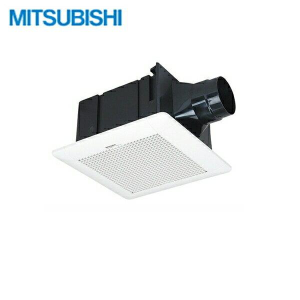 [VD-15ZLC10]三菱電機[MITSUBISHI]天井換気扇・天井扇[低騒音タイプ]