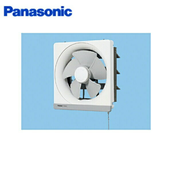 パナソニック[Panasonic]金属製換気扇引きひも連動式シャッター排気・強-弱FY-30PM5