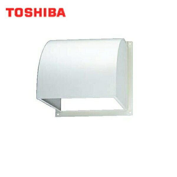 東芝[TOSHIBA]産業用換気扇別売部品有圧換気扇用ウェザーカバーC-60MP2