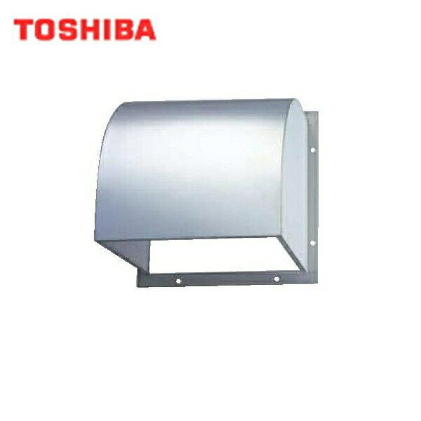 東芝[TOSHIBA]産業用換気扇別売部品有圧換気扇用ウェザーカバーC-35SP2