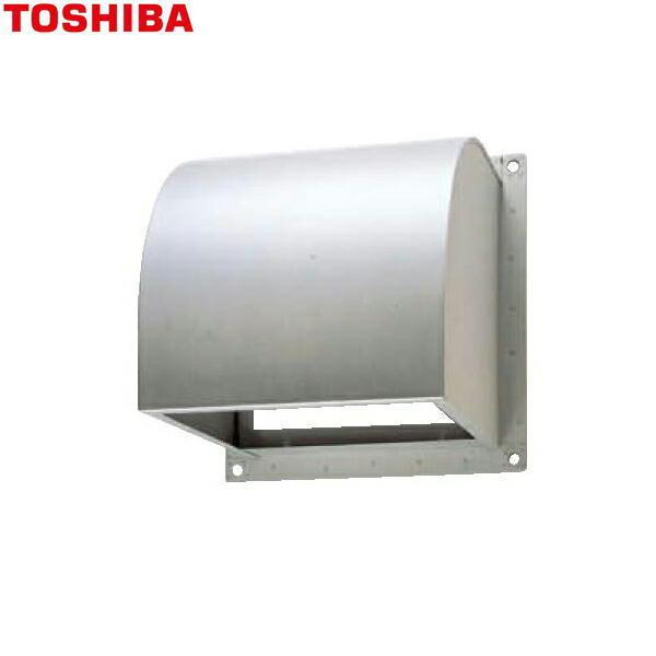 東芝[TOSHIBA]産業用換気扇別売部品インテリア有圧換気扇・有圧換気扇ステンレス形用防火ダンパー付ウェザーカバーC-40SDPA2【送料無料】