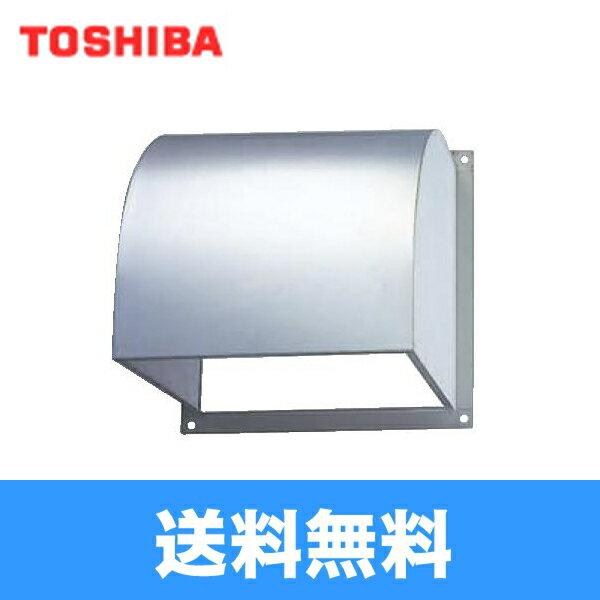 ��[TOSHIBA]産業用�気扇別売部�業務用�気扇用ウェザーカ�ーC-50SG2��料無料】