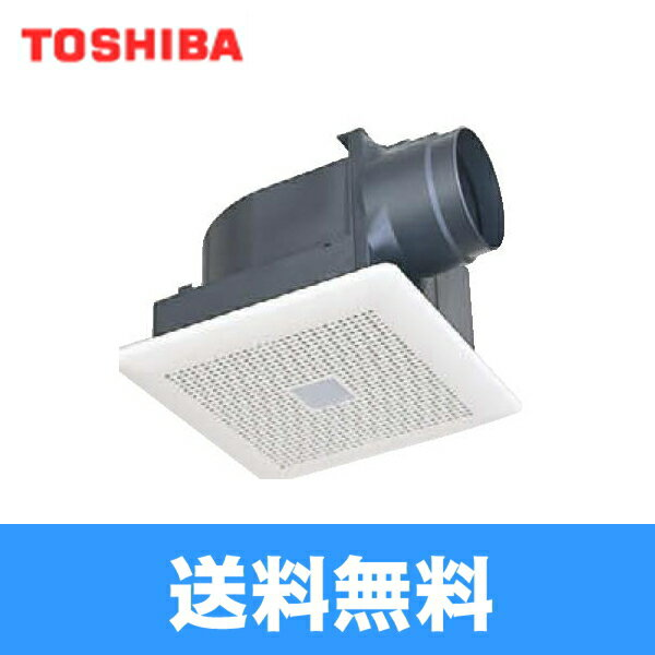 [DVF-20CHK5]東芝[TOSHIBA]ダクト用換気扇インテリア格子タイプ低騒音形【送料無料】